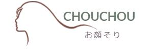 武蔵村山のお顔そりサロン CHOUCHOU